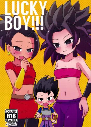 LUCKY BOY!!! – Iinano