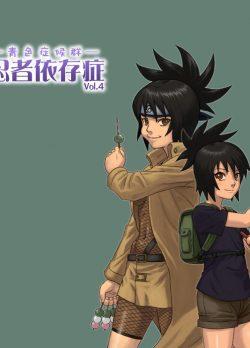 Ninja Izonshou Vol. 4 – Yuasa