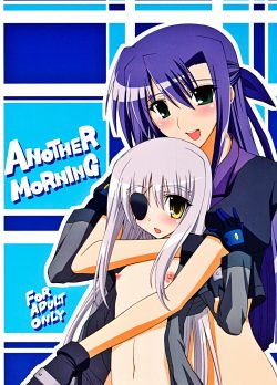 Another Morning – Koishikawa