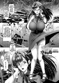 Inzetsu!! Haramasetou – Kijima Daisyarin
