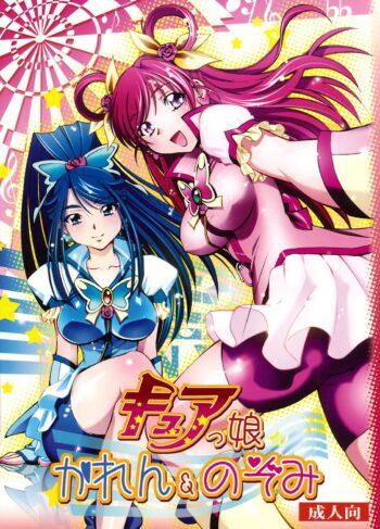 Cure Musume Karen & Nozomi – Nagisa Minami