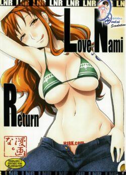 LNR – Love Nami Return – Doluta, Nishimo