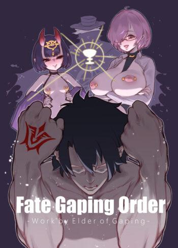 Fate Gaping Order – Kakuchou no Okina