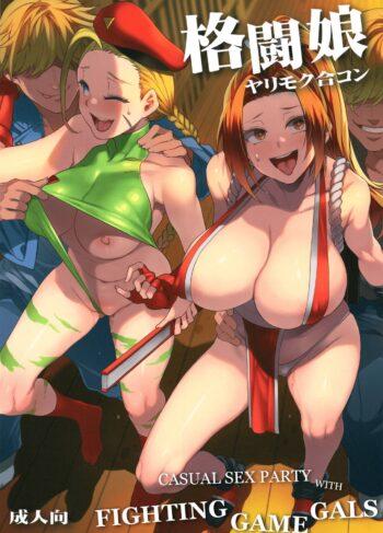 Kakutou Musume Yarimoku Goukon_Casual Sex Party With Fighting Game Gals – Mizuryu Kei