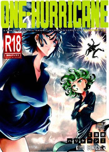 ONE-HURRICANE 4 – Kiyosumi Hurricane